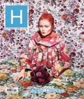 6_h-magazine---cover-jan-2013---150_v2.jpg